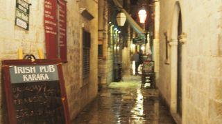 Irish Pub Karaka