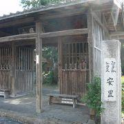 日本最後のミイラが安置されています