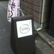 本所松坂町公園向かいにある明治2年開業の和菓子屋さん