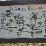 近江八幡駅からレンタサイクルで西の湖へ。