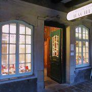 ブレーメンでは有名なチョコレート屋さんのHachezで、現地ではハッチェスではなく、ハシェーとフランス語読みします。