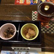 【函館】超贅沢な海鮮料理三昧