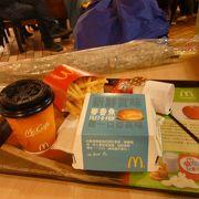 台湾のマクド