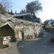 凝灰石の石畳路