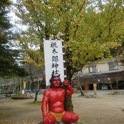 昭和のレトロ感満載の神社