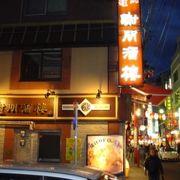 値段も安い 美味しい四川料理のお店