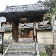 成田山裏の寺院