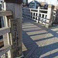 昔の面影の残る橋