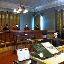 旧裁判所でもある