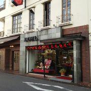 洋菓子の名店