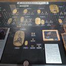 甲斐黄金村湯之奥金山博物館