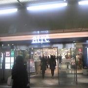 おしゃれなお店が集まった新浦安駅下のモール