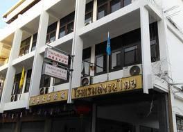 サンワンタイ ホテル