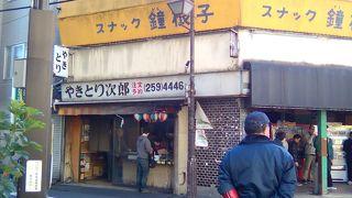 やきとり次郎 西口店