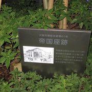 シュナイダーエレクトリック大阪ビルディングというビルの正面に向かって左手前にあります