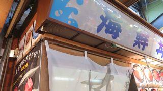 日本海さかな街にある海鮮丼のお店