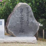 宮古島の方言、風習を紹介