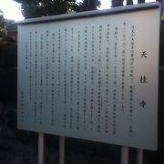 阿佐ヶ谷駅南東側の曹洞宗のお寺