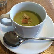 エンドウ豆のスープをがおすすめです。