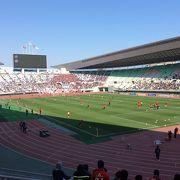 2015年現在、日本有数の総合競技場でしょう。