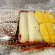 日本人の口にも合う餅菓子。おやつにどうぞ。