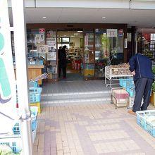 道の駅の入口です。