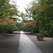 熊本城からかなり歩きます