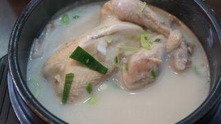 礼 新羅参鶏湯
