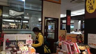 芋工房 夢福屋 鹿児島中央駅店