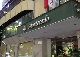 ホテル モンテカルロ サンティアゴ 写真