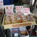 写真:原田水産