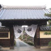 犬山城の門を移築