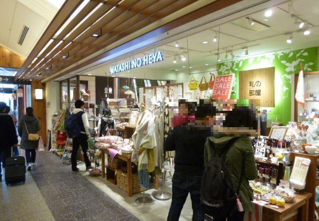若い女性に人気の生活雑貨のお店。