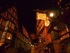 Schmuckkaestchen - Hotel & Cafe 写真