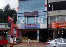 Vedanta Wake Up - Kumily Town Center 写真