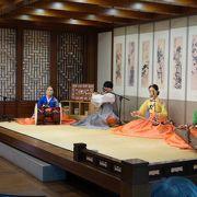 伝統文化を体験できる