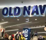 オールド ネイビー OLD Navy (イオンモール福岡店)
