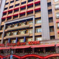 ホテル ケーニヒスクローネ神戸 写真