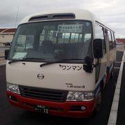伊良部島へのバスはここから発車します