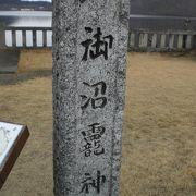 御沼オカミ(雨冠に四龍:オカミと略記)神社は、榛名湖畔に建てらている神社です。