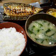 極上さばいしる定食@神谷町