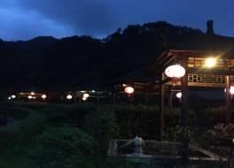 Guilin Dan Xia Hot Spring