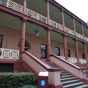 オーストラリア最古の議事堂