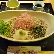 大丸梅田に入っているお蕎麦とうどん、豆腐のお店