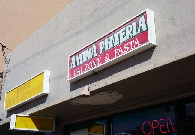アミナ ピッツェリア
