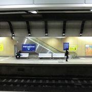 国際線ターミナルの地下駅