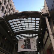 大型店舗に囲まれたアーケード商店街