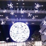 2016年1月現在、円球の形をしたイルミネーションの飾りがあります
