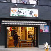 小さなフルーツ&スイーツの店