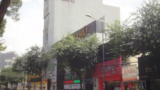 Vascara (Cong Quynh)
